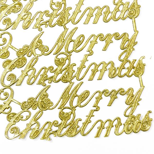 Merry Christmas - Goldpapierbogen von Ernst Freihoff